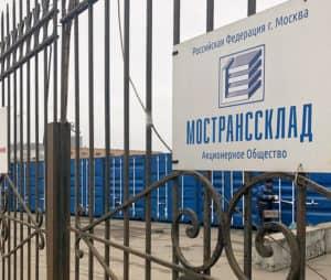 Склад Ярославский4 улица Красная Сосна, 2