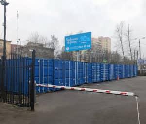 Котельники склад4 Котельники, ул. Железнодорожная 6